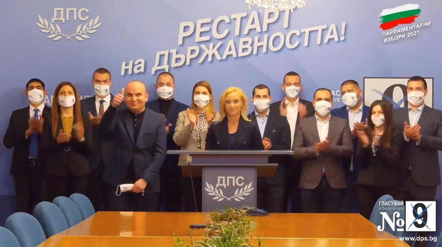 Илхан Кючюк: Искам да превърнем България в страна на възможностите