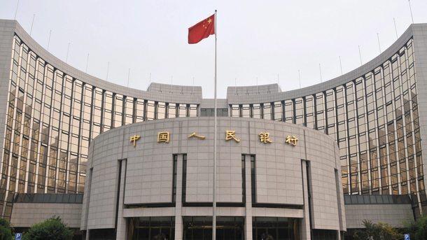Китайската централна банка намалява паричното предлагане