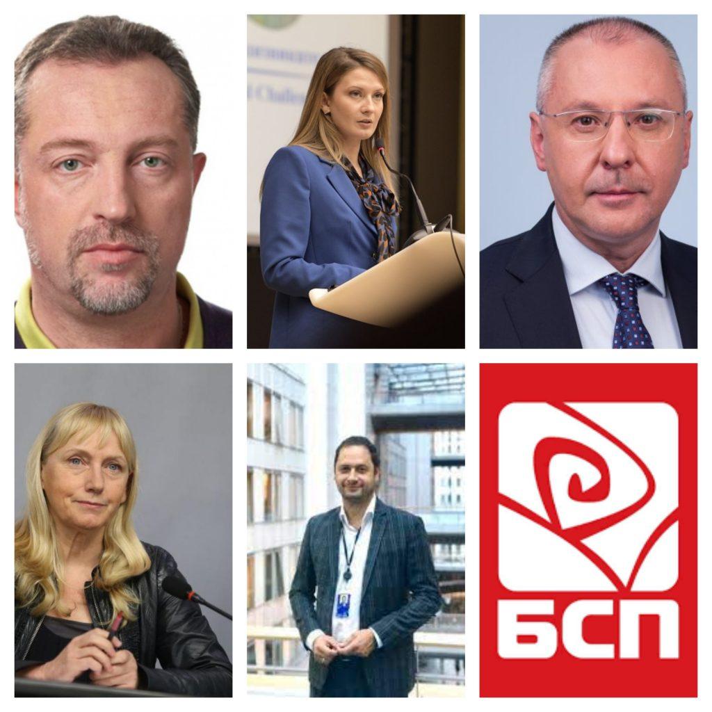 Евродепутатите на левицата с категорична подкрепа на Радев и Йотова