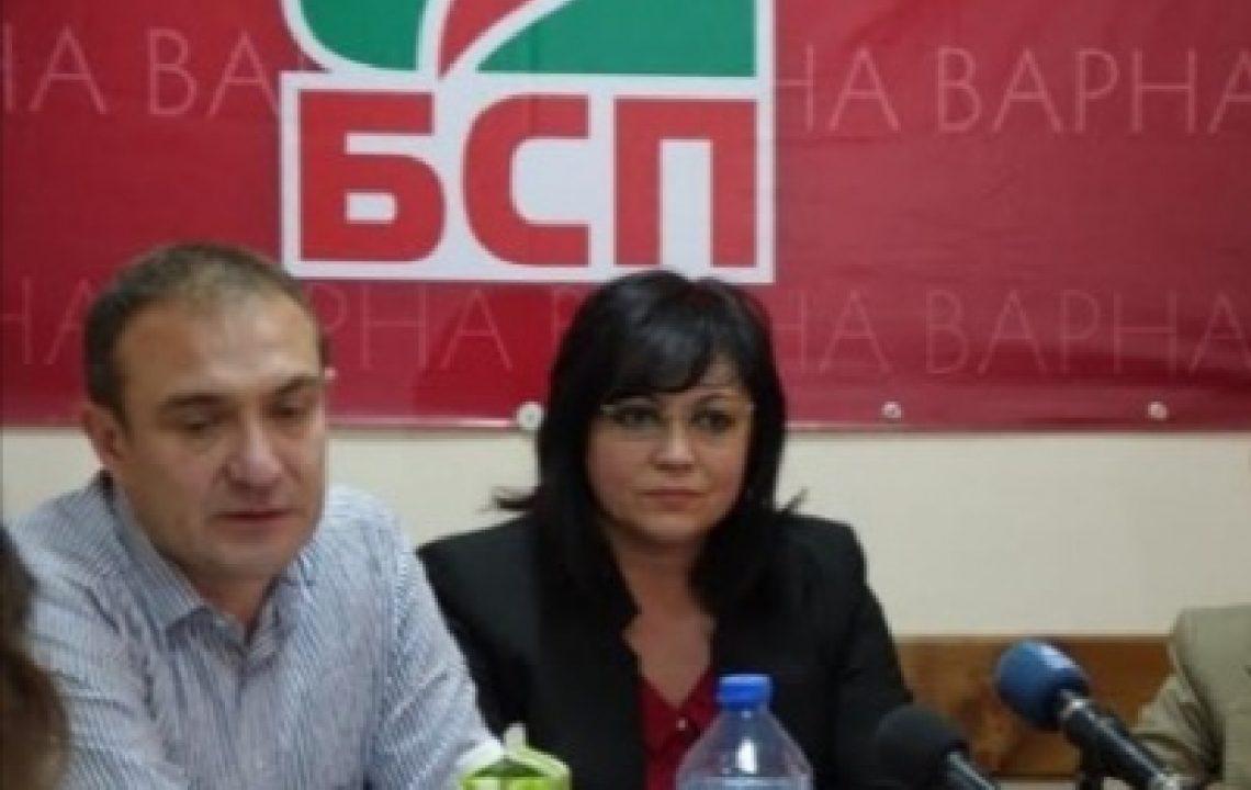 Над 100 социалисти напуснаха БСП във Варна