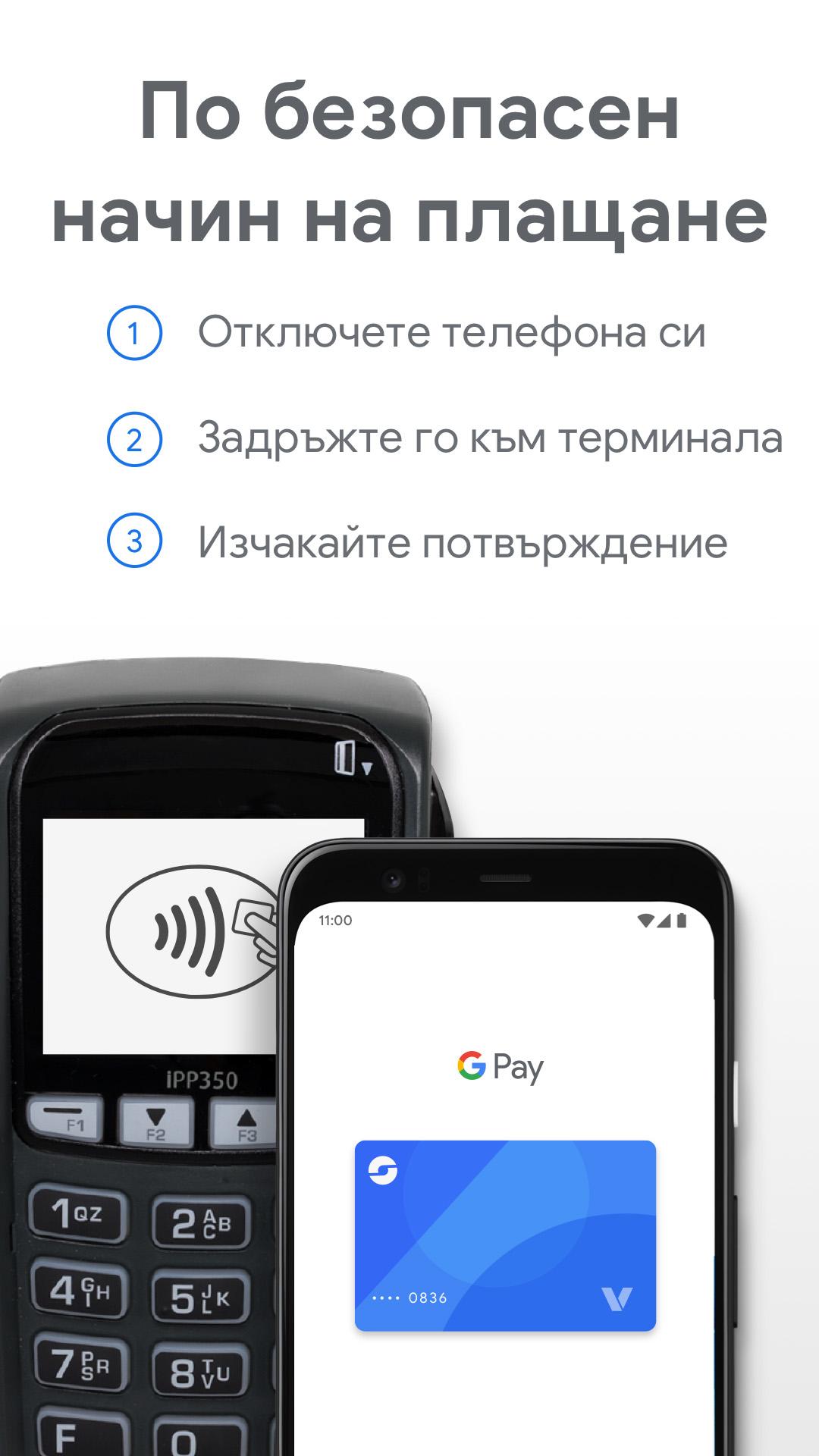 гугъл2